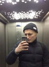 Anton, 23, Ukraine, Kiev