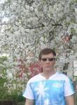 Nikolay, 47 лет, Курск