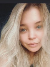 Rufina, 22, Russia, Novosibirsk