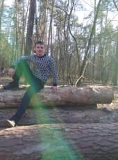 Руслан, 27, Україна, Київ