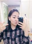 Sardana, 31, Yakutsk
