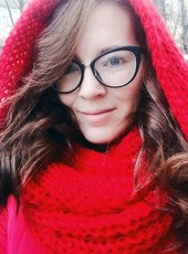 Lyudmila, 19, Ukraine, Polohy