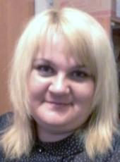 Инна, 40, Russia, Saint Petersburg