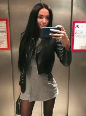 Katerina, 28, Russia, Novosibirsk