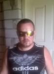 Евгений, 29 лет, Лукоянов