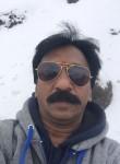 Pandharinath, 52  , Mumbai