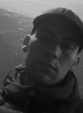 Сергей, 22, Ukraine, Lutsk