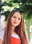 Anna, 19, Chernivtsi
