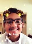 نواف الزهراني, 18, Riyadh
