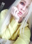 Ekaterina, 23, Krasnodar