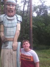 Miron, 20, Russia, Gubakha
