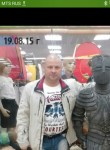 Андрей, 47 лет, Старая Купавна