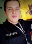 Artemiy, 23 года, Жуковский