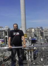 Владимир, 34, Україна, Дніпропетровськ