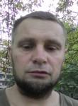 Алекс, 39 лет, Київ