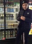 Сережа - Новодвинск