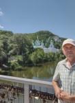 egor, 44  , Dzerzhinsk
