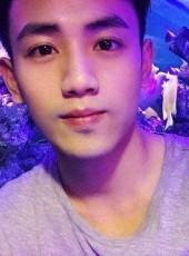 李泽瑞, 30, China, Zhanjiang