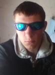 Aleksey, 24  , Verkhnjaja Sinjatsjikha