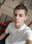 Андрей, 18 лет, Воркута