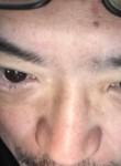 天照和葉, 51  , Akita Shi
