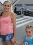 mariya, 38  , Novodvinsk