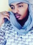Taliib, 29  , Niamey