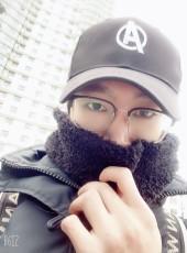 艺龙霸霸, 25, China, Linyi
