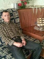 Сергей, 43, Ukraine, Artemivsk (Donetsk)
