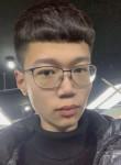 余温, 20, Tianjin