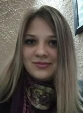 Valentina, 31, Russia, Penza