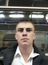 Sergey, 23, Russia, Maykop