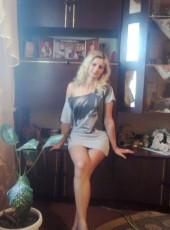Таня, 33, Україна, Гоща