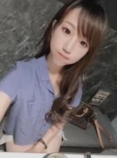 琪, 29, China, Taichung