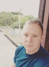 Vadim, 24, Ukraine, Kharkiv