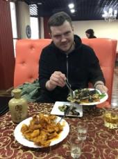 Dii, 32, Россия, Москва