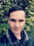 Danil, 23, Kurgan