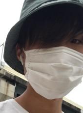 いくと, 21, Japan, Sakai (Osaka)