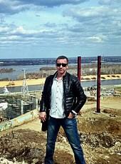 Goodwin, 40, Russia, Nizhniy Novgorod