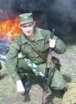 Anton, 30  , Staroshcherbinovskaya