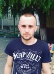 Vladislav, 19, Chernihiv