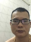 大叔, 37, Guangzhou