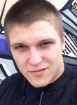 Maksim, 23, Rostov-na-Donu