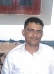 anti rruhi, 30  , Yarim