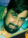 Afsar, 32  , Dera Ismail Khan