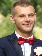 Dmitriy, 30, Ukraine, Sarny