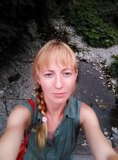 Anna, 35, Russia, Egorevsk