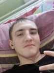 Andrey, 24  , Nikolayevsk-on-Amure