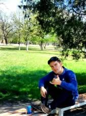 Vladimir, 23, Ukraine, Dnipr