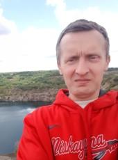 Sergey , 46, Ukraine, Kiev